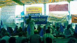 Narmada Bachao Aadolan demands to make Justice Jha Commission report public